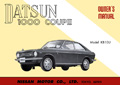 Datsun 1000 Owner's Manual KB10U 1969